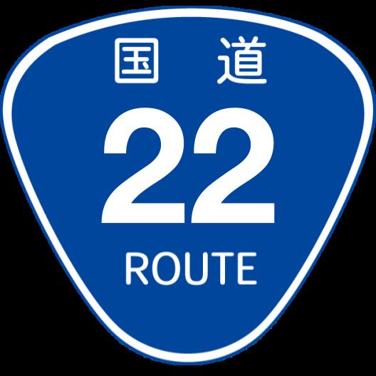 f:id:japan_route:20190727170933p:plain