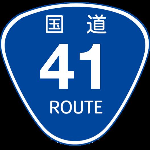 f:id:japan_route:20190727171055p:plain