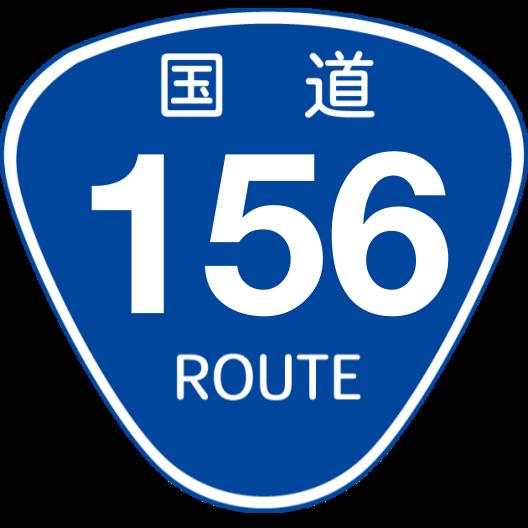 f:id:japan_route:20190727171124p:plain