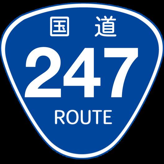f:id:japan_route:20190727171144p:plain
