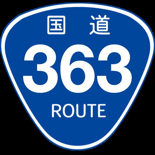 f:id:japan_route:20190727171152p:plain