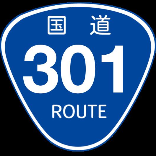 f:id:japan_route:20190727172010p:plain
