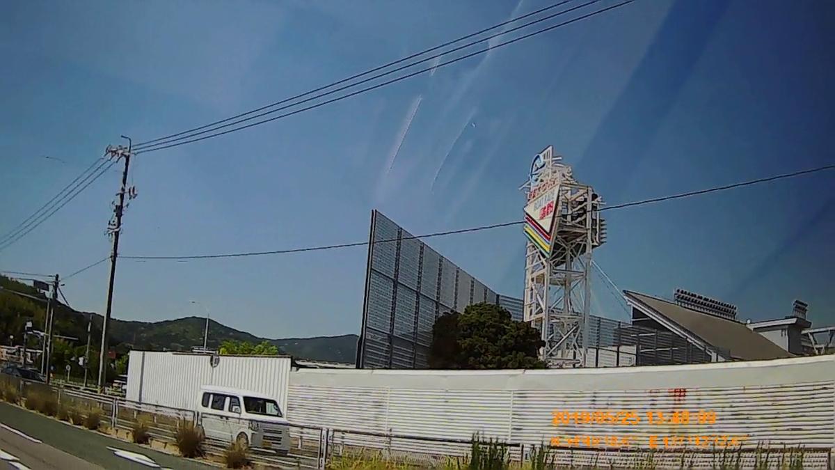 f:id:japan_route:20190727174717j:plain