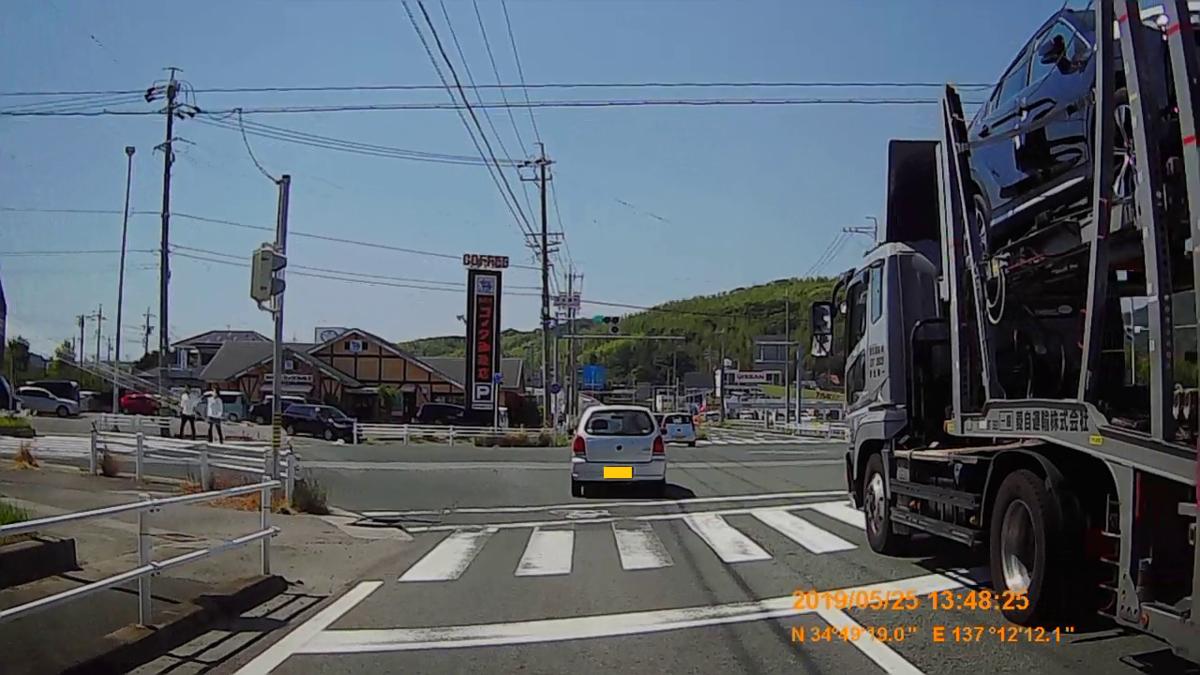 f:id:japan_route:20190727174720j:plain
