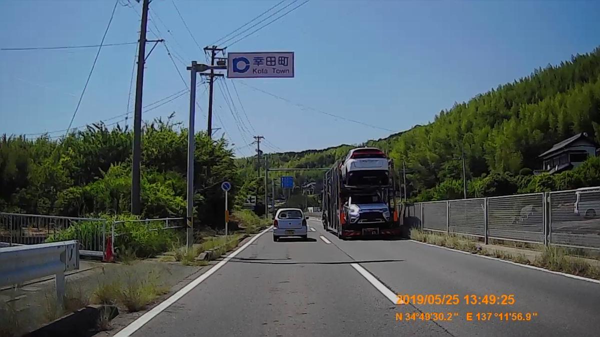 f:id:japan_route:20190727175018j:plain
