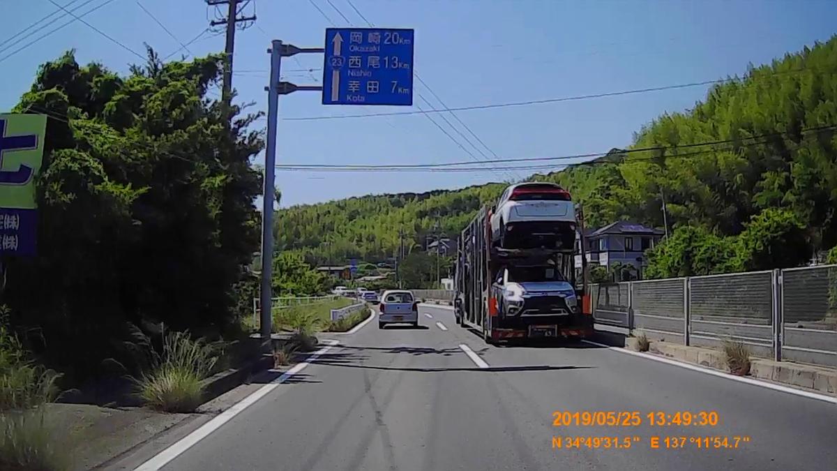f:id:japan_route:20190727175029j:plain