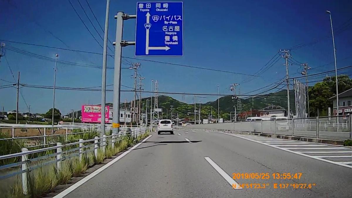 f:id:japan_route:20190727175203j:plain