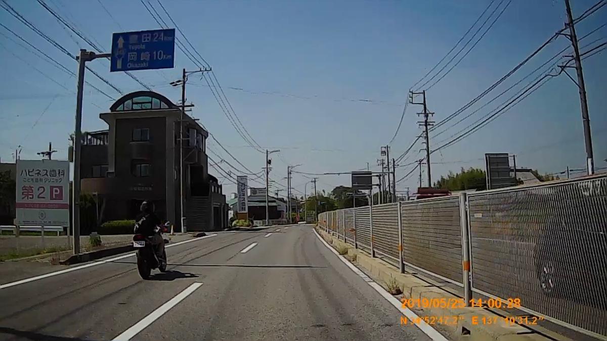 f:id:japan_route:20190727175238j:plain