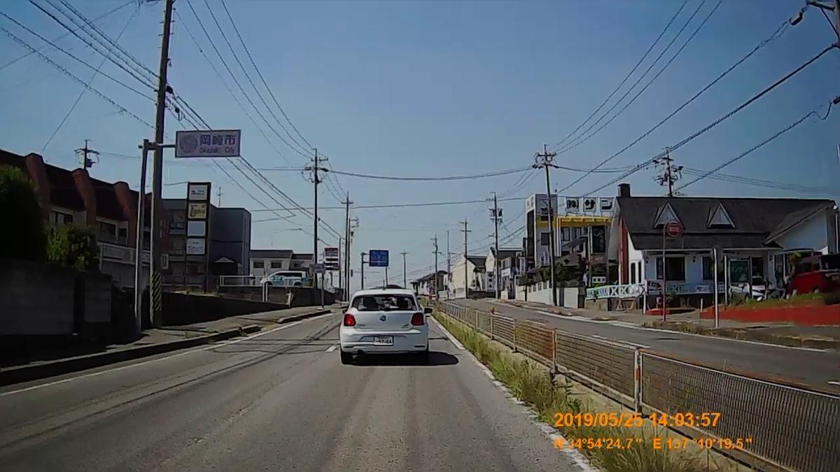 f:id:japan_route:20190727175304j:plain