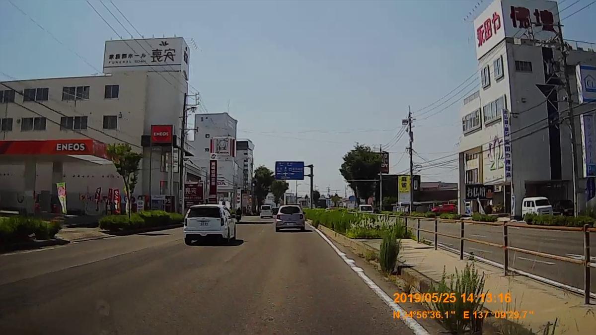 f:id:japan_route:20190727175411j:plain