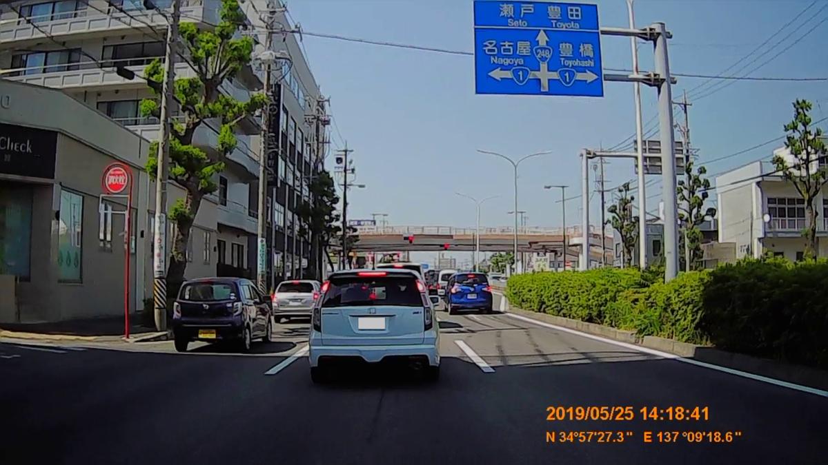 f:id:japan_route:20190727175448j:plain
