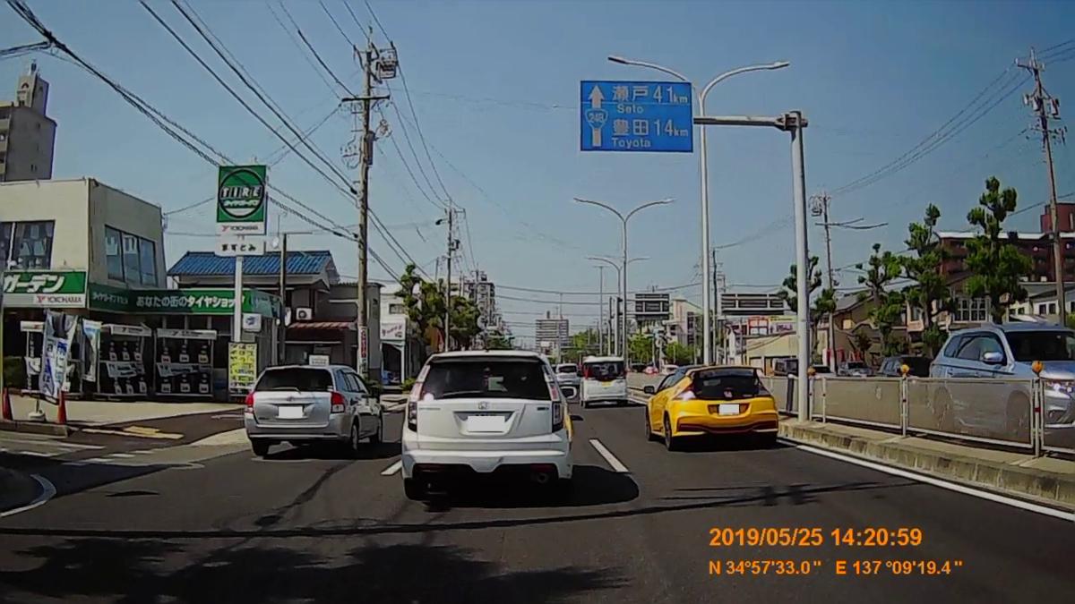 f:id:japan_route:20190727175511j:plain