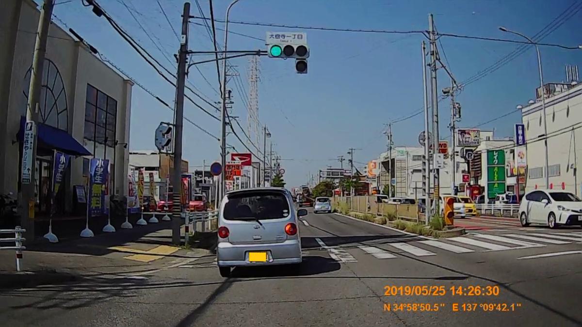 f:id:japan_route:20190727175521j:plain
