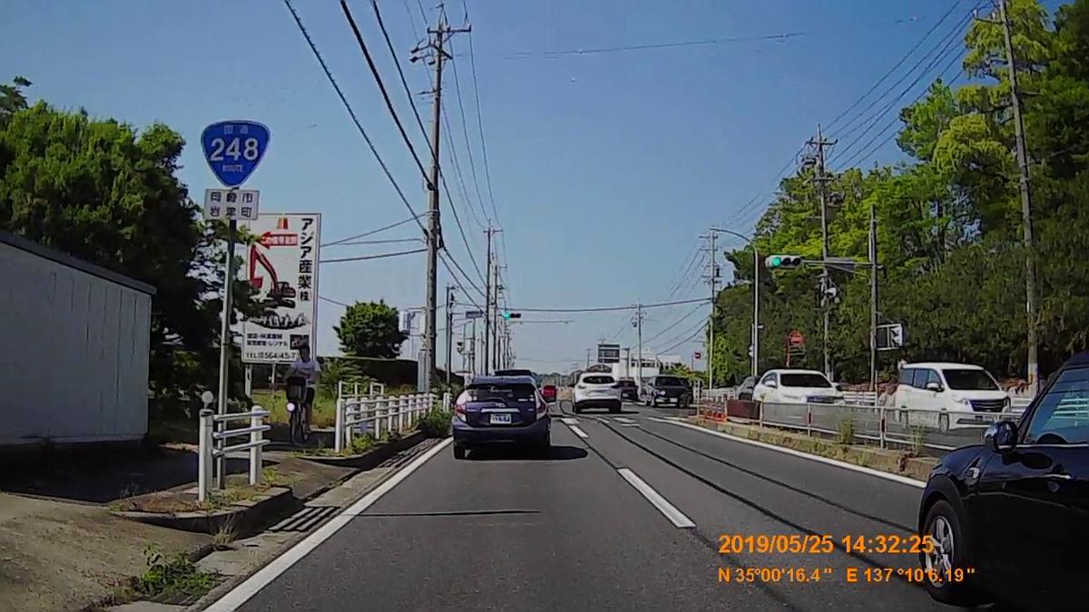 f:id:japan_route:20190727175540j:plain