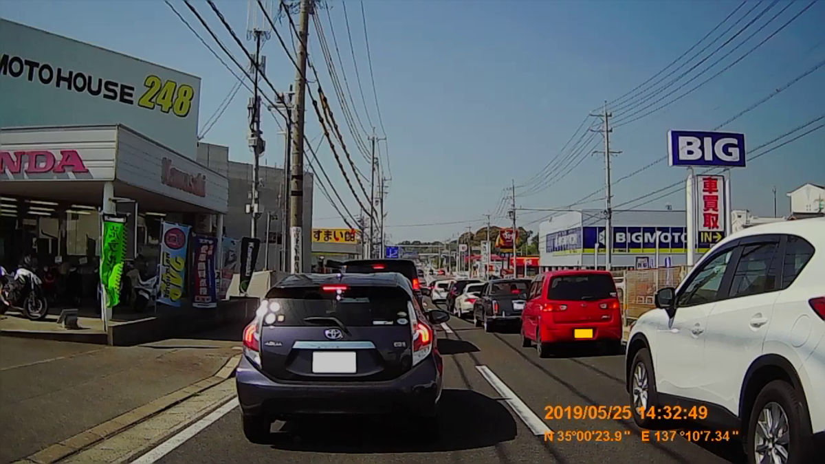 f:id:japan_route:20190727175550j:plain