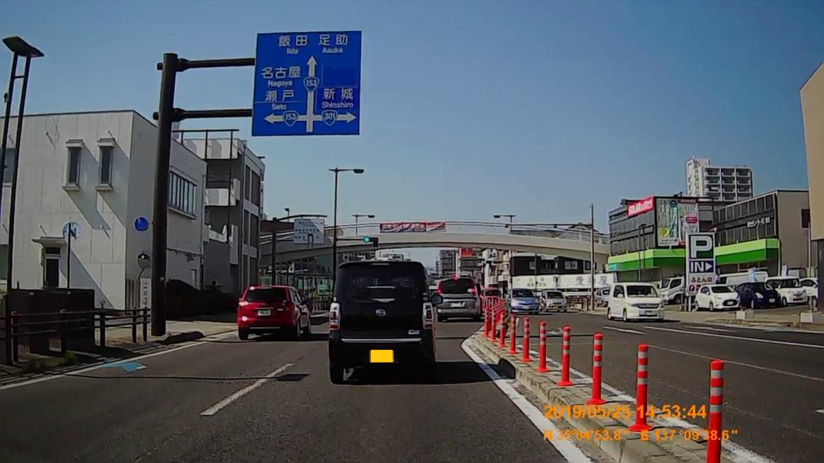 f:id:japan_route:20190727180016j:plain