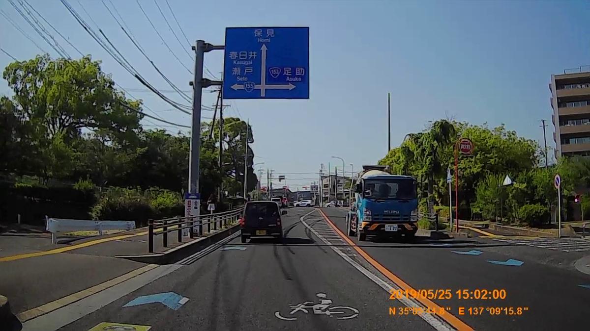 f:id:japan_route:20190727180956j:plain