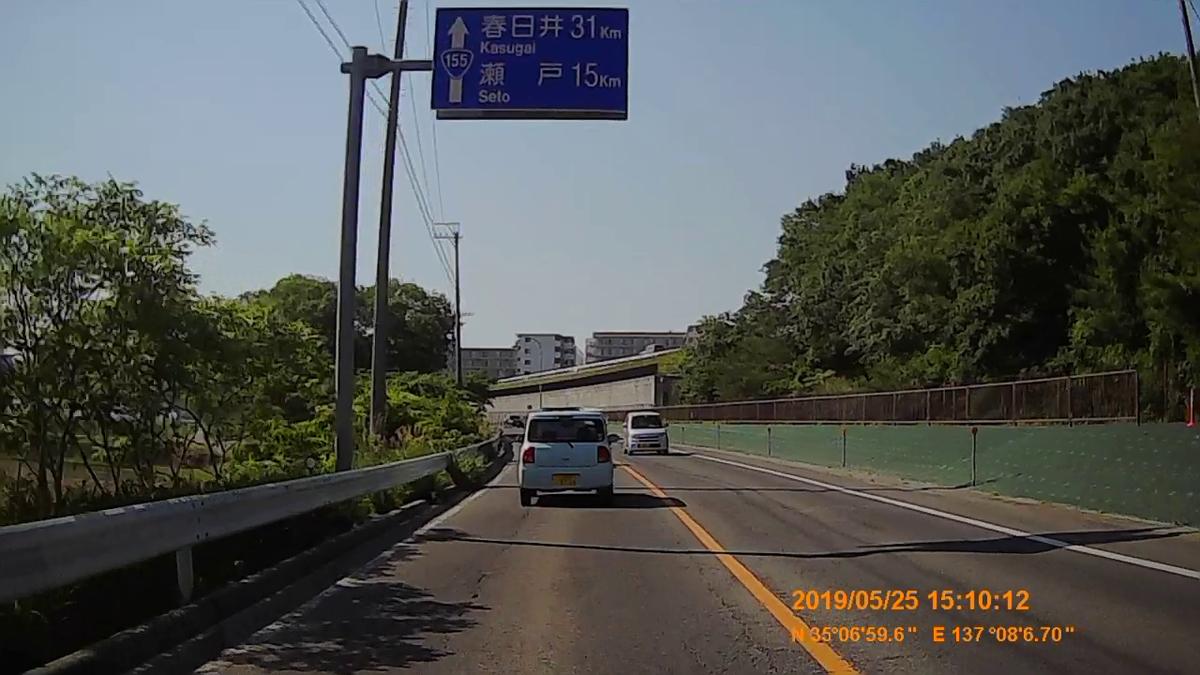 f:id:japan_route:20190727181116j:plain
