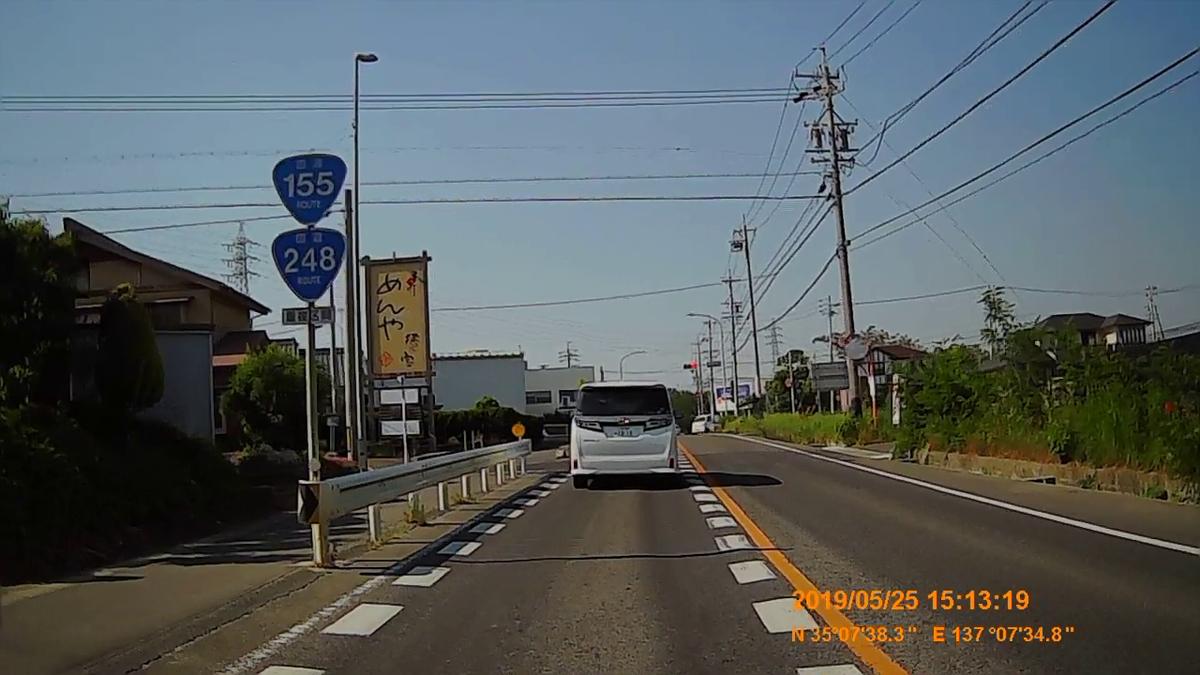 f:id:japan_route:20190727181136j:plain
