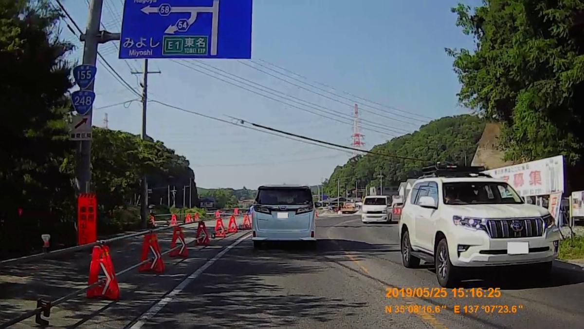 f:id:japan_route:20190727181145j:plain