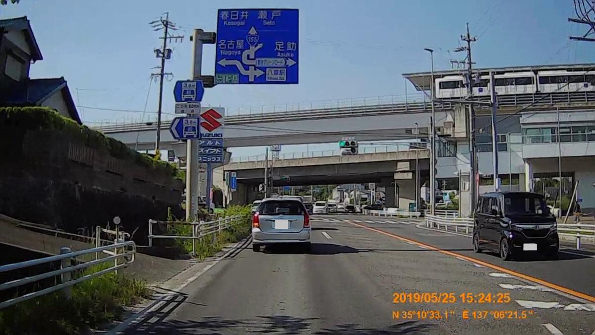 f:id:japan_route:20190727181300j:plain