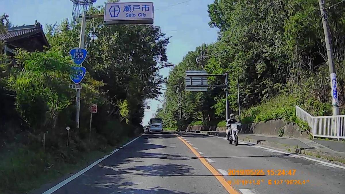 f:id:japan_route:20190727181317j:plain