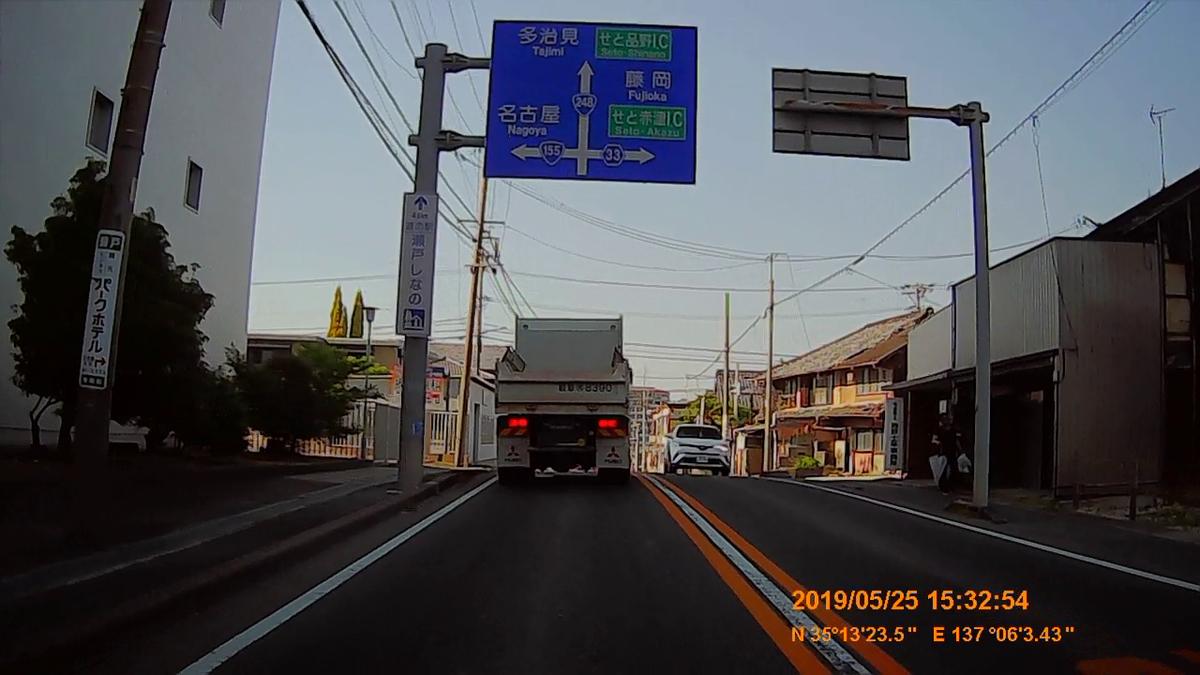 f:id:japan_route:20190727181441j:plain
