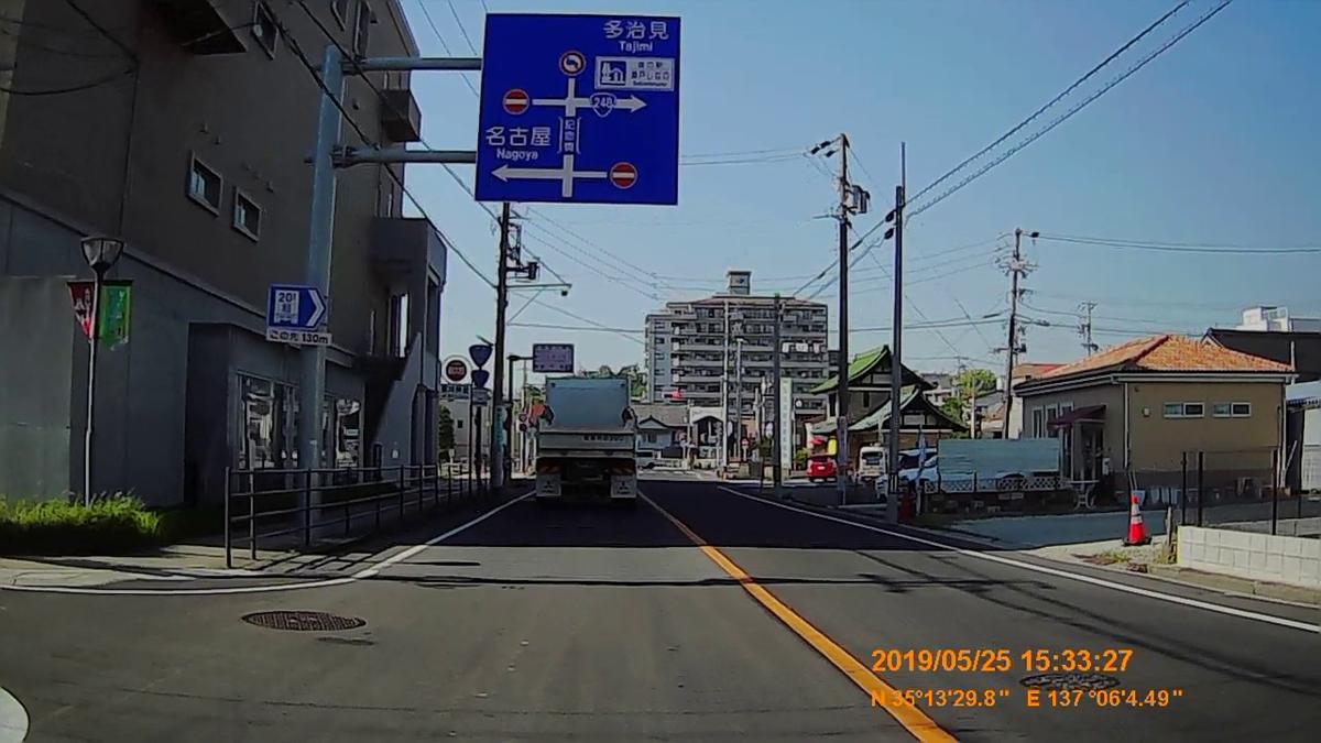 f:id:japan_route:20190727181503j:plain