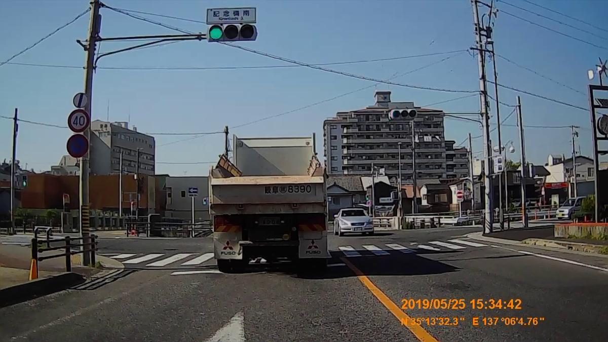 f:id:japan_route:20190727181525j:plain