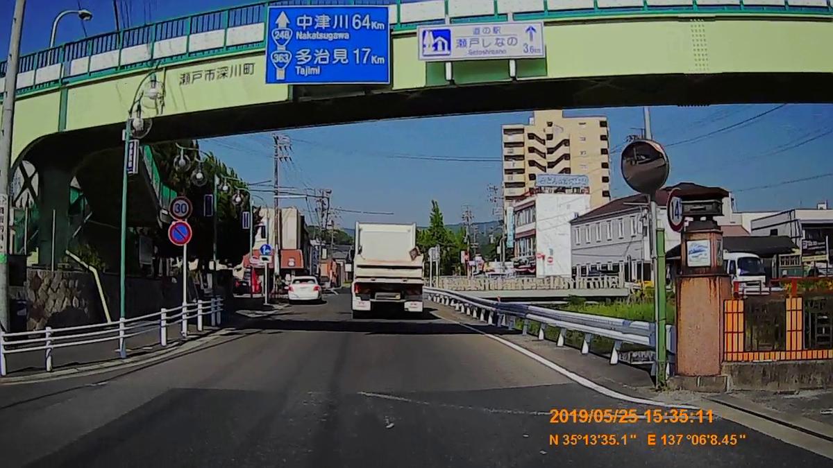 f:id:japan_route:20190727181659j:plain
