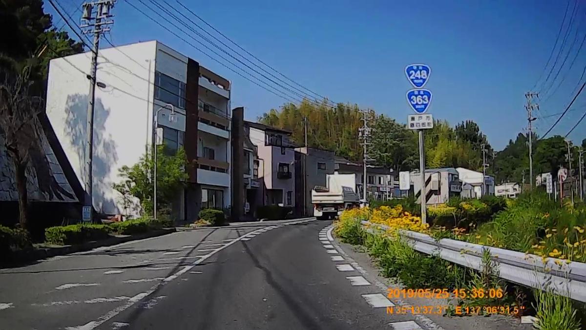 f:id:japan_route:20190727181732j:plain