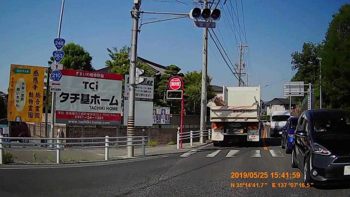 f:id:japan_route:20190727181759j:plain