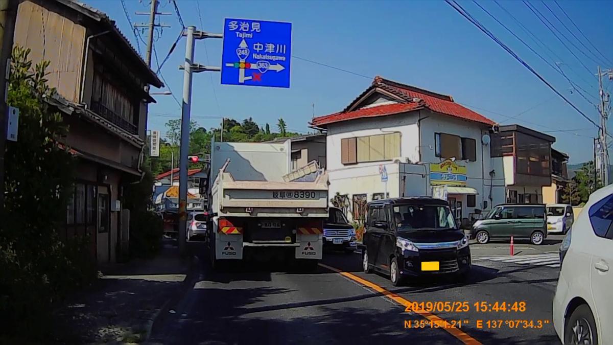 f:id:japan_route:20190727181921j:plain