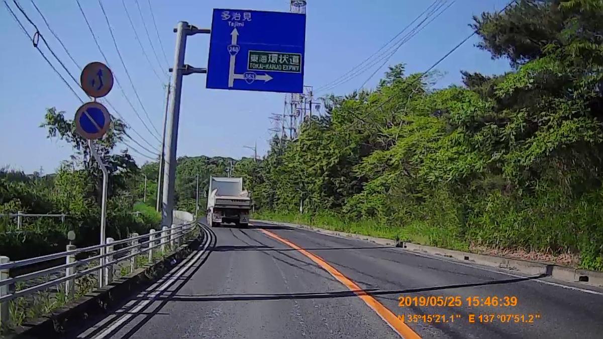 f:id:japan_route:20190727181952j:plain