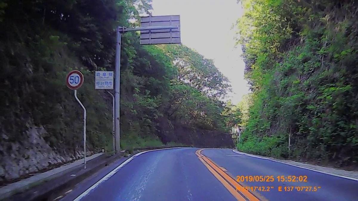 f:id:japan_route:20190727182112j:plain