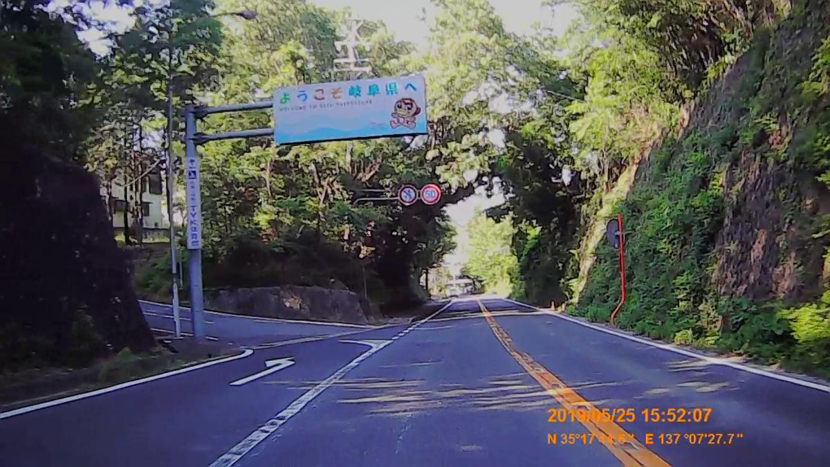 f:id:japan_route:20190727182122j:plain