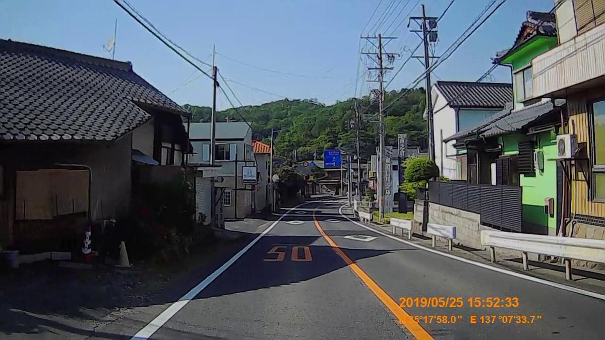 f:id:japan_route:20190727182132j:plain