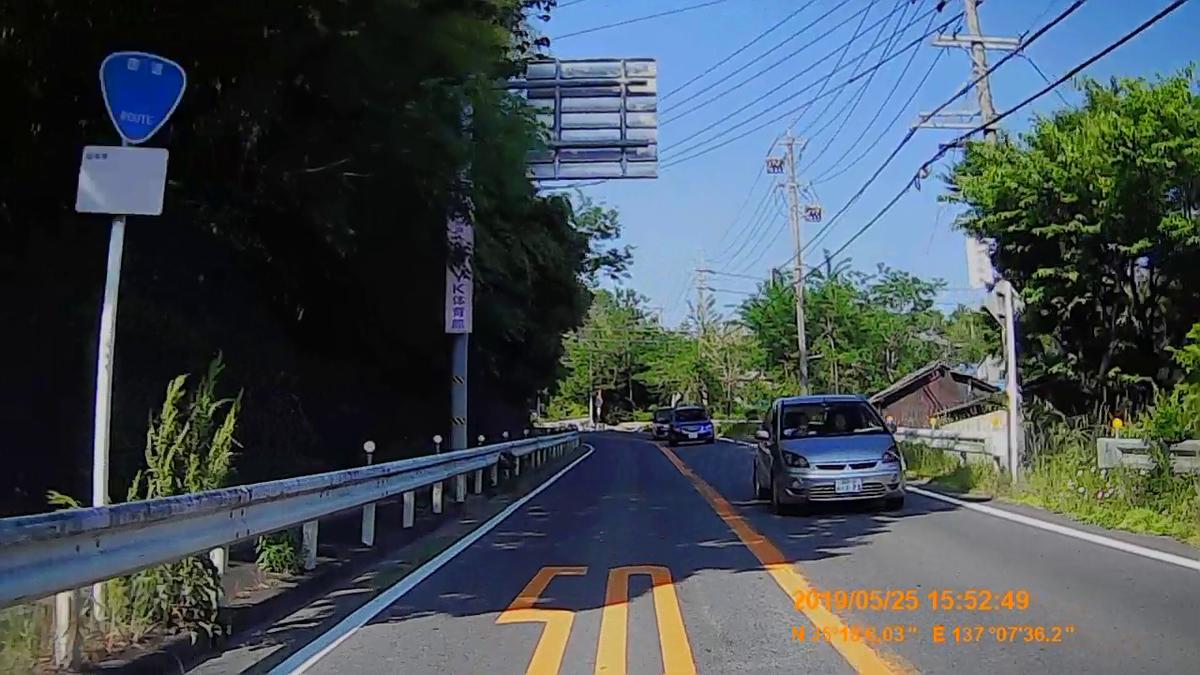 f:id:japan_route:20190727182154j:plain