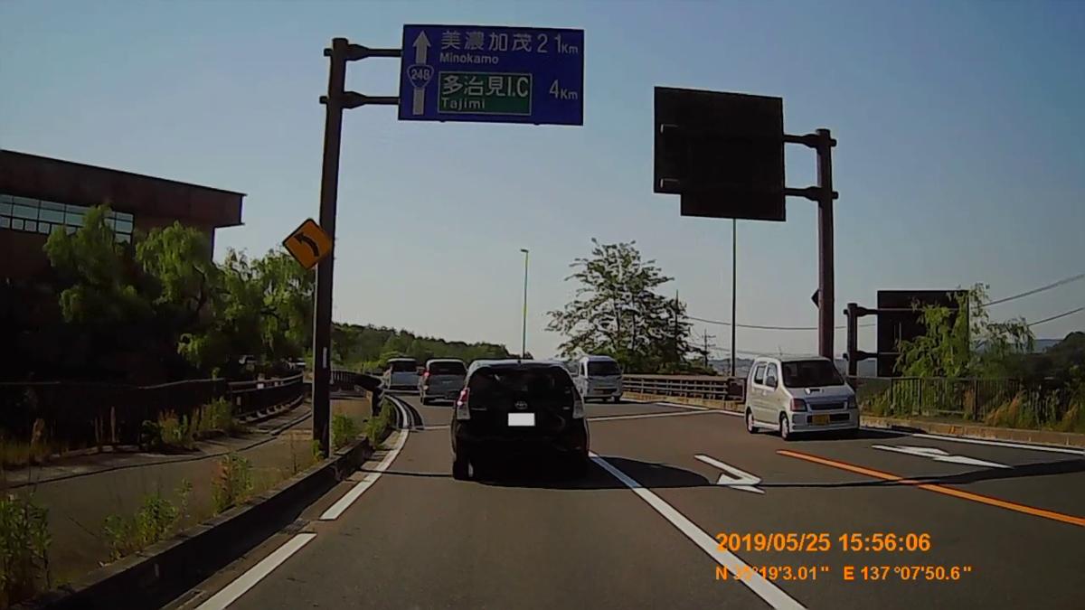 f:id:japan_route:20190727182214j:plain