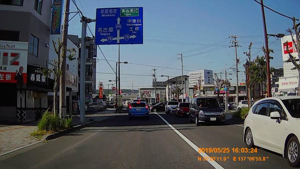 f:id:japan_route:20190727182303j:plain