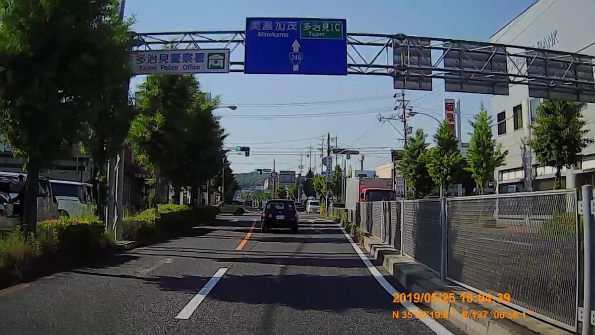 f:id:japan_route:20190727182320j:plain