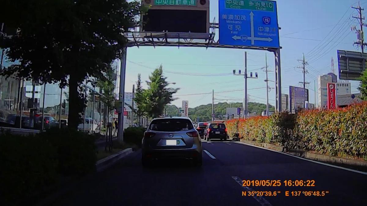f:id:japan_route:20190727182332j:plain