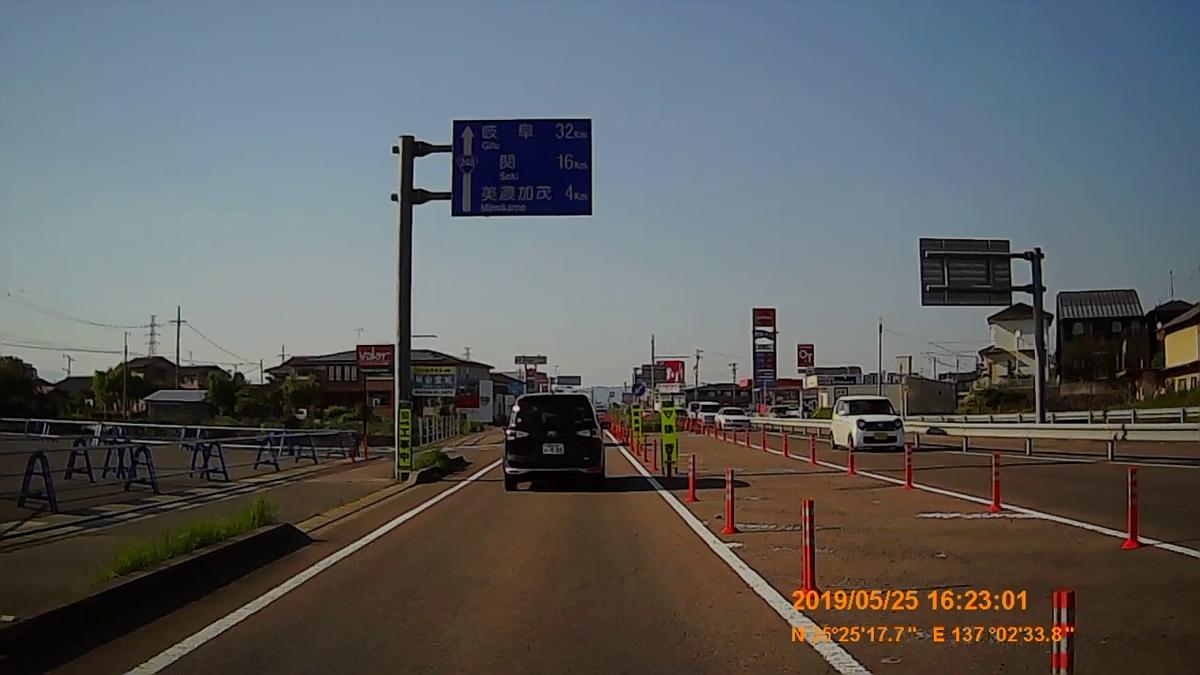 f:id:japan_route:20190727182514j:plain