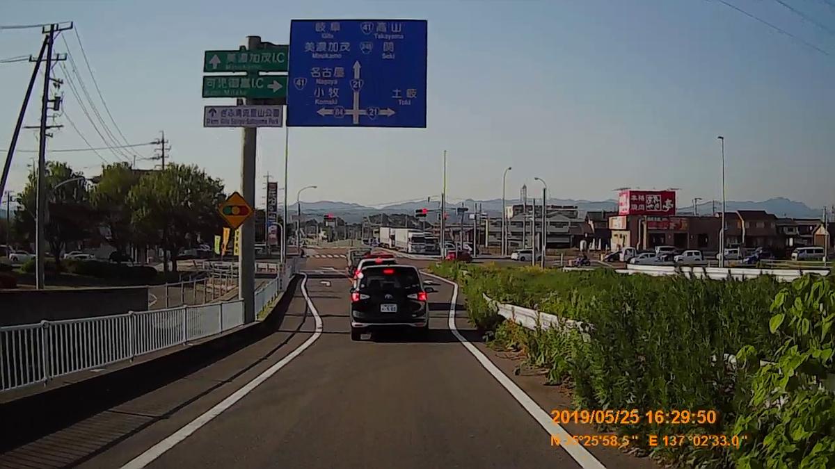 f:id:japan_route:20190727182545j:plain