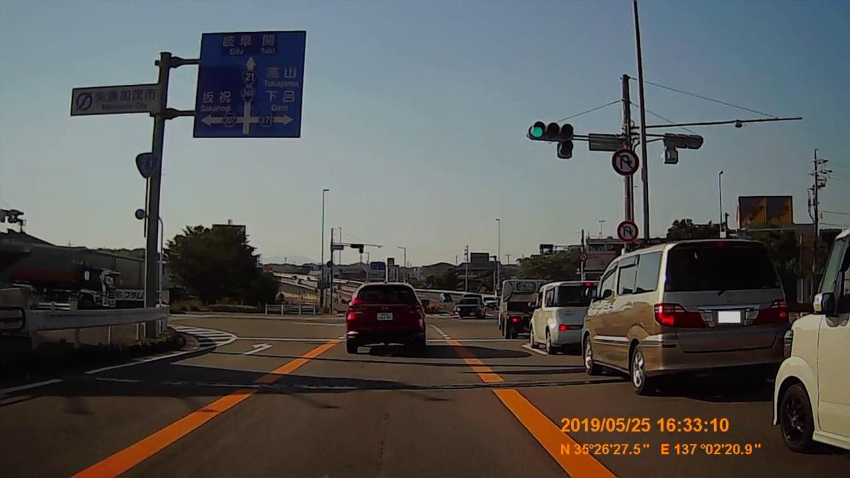 f:id:japan_route:20190727182558j:plain