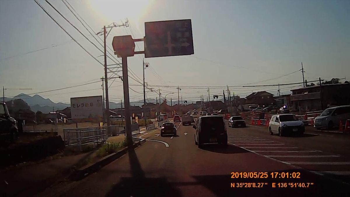 f:id:japan_route:20190727183019j:plain