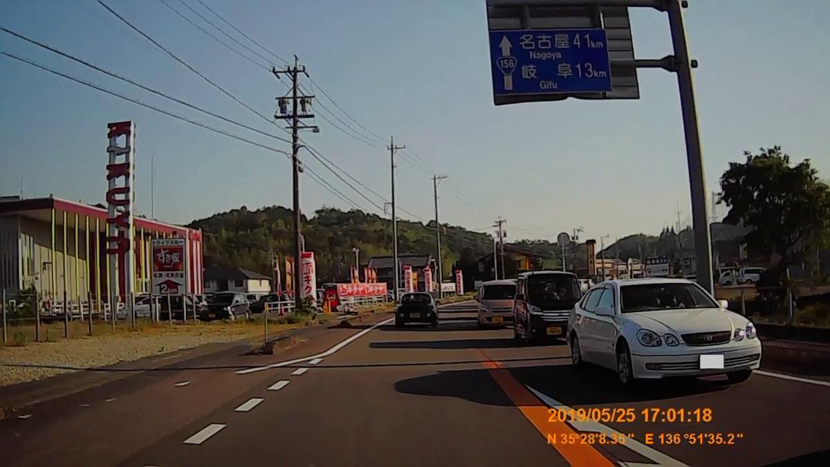 f:id:japan_route:20190727183043j:plain