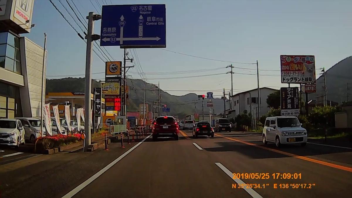 f:id:japan_route:20190727183117j:plain