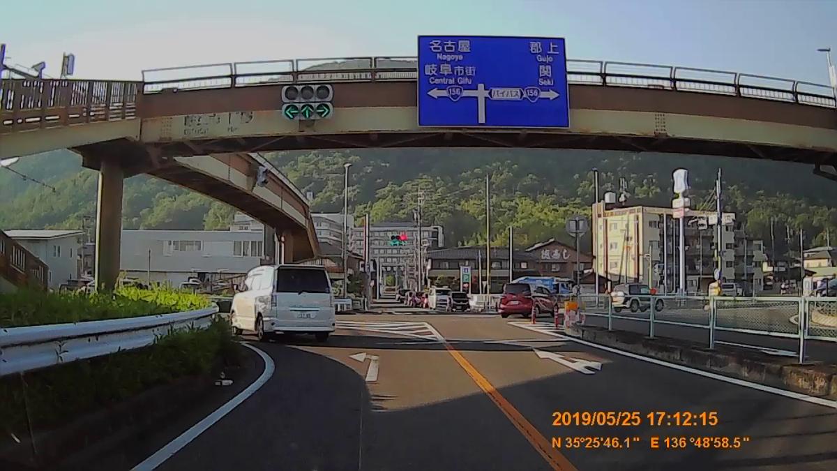 f:id:japan_route:20190727183158j:plain