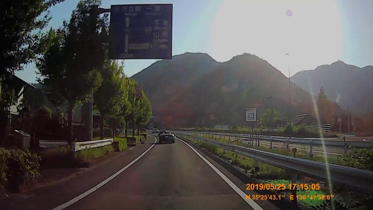 f:id:japan_route:20190727183236j:plain